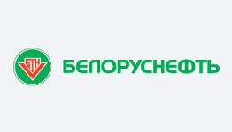 belorusneft.by