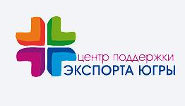 export-ugra.ru